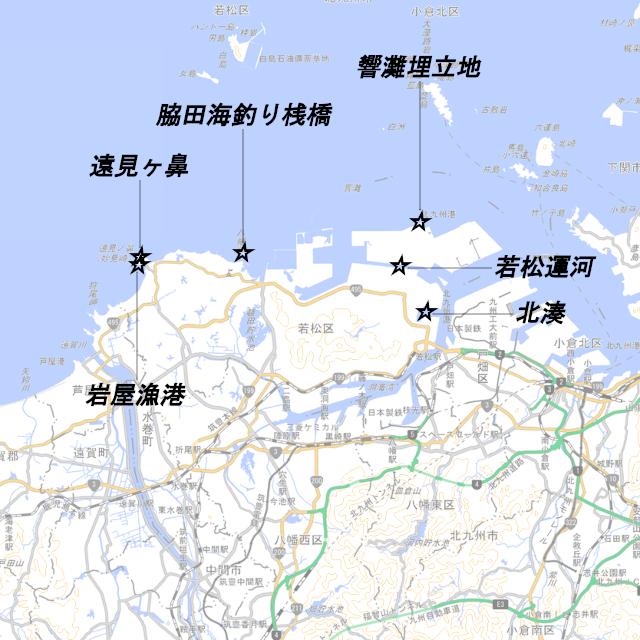 北九州 釣り場